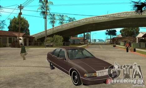 Chevrolet Caprice 1991 для GTA San Andreas вид сбоку