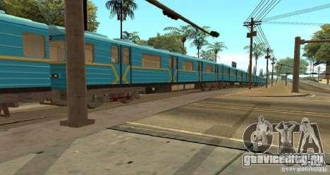 Метро типа ЕЖ для GTA San Andreas вид сзади