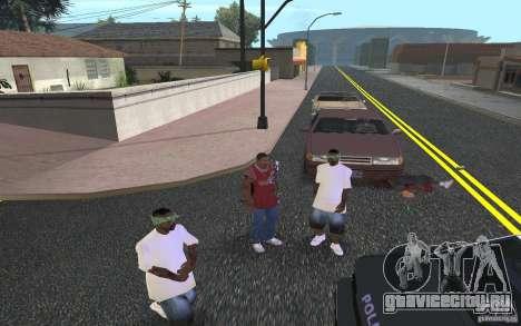 Skins Grove Street для GTA San Andreas третий скриншот