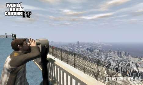 World Trade Center для GTA 4 шестой скриншот