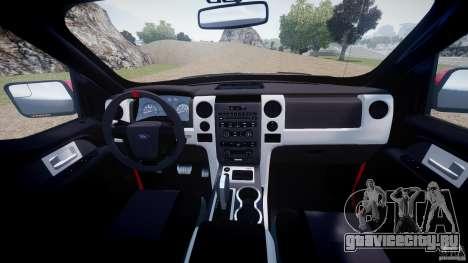 Ford F150 SVT Raptor 2011 для GTA 4 вид справа