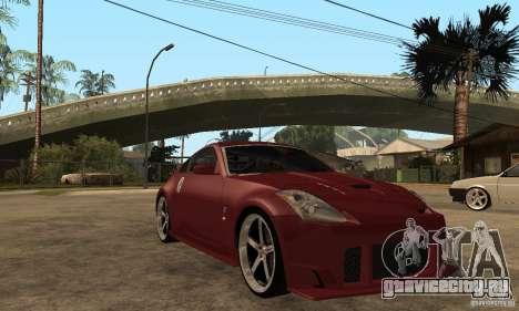 Nissan 350Z JC2 для GTA San Andreas вид сзади