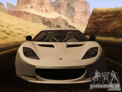Lotus Evora для GTA San Andreas вид сверху