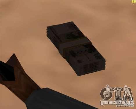 Новые маркеры для GTA San Andreas четвёртый скриншот