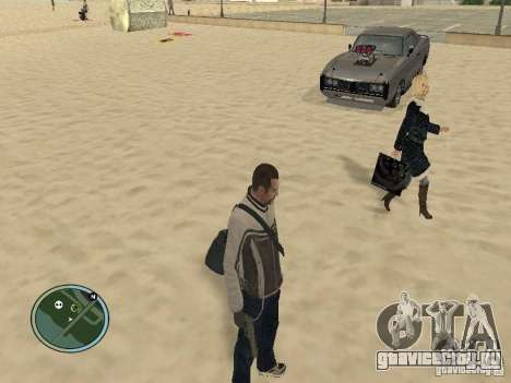 Педы с сумками и телефонами для GTA San Andreas