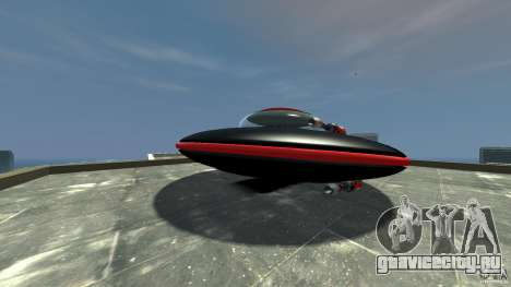 UFO neon ufo red для GTA 4