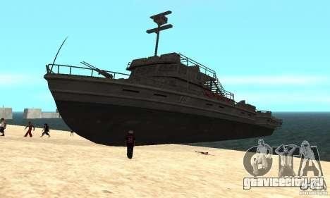 Катер для GTA San Andreas