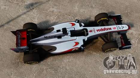 McLaren MP4-28 для GTA 4 вид сзади