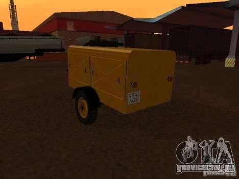 Прицеп Компрессорная станция для GTA San Andreas
