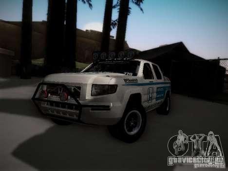 Honda Ridgeline Baja White для GTA San Andreas вид сзади слева