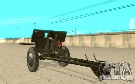Пушка ЗИС-2 для GTA San Andreas вид сзади слева