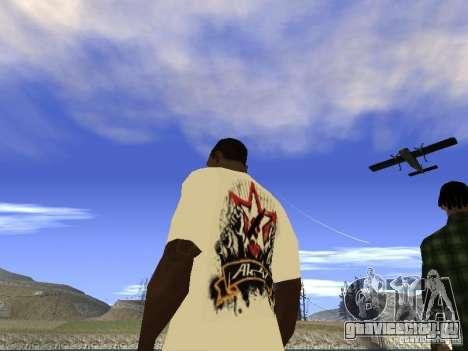 Футболка НоГГано228 и АК 47 для GTA San Andreas четвёртый скриншот
