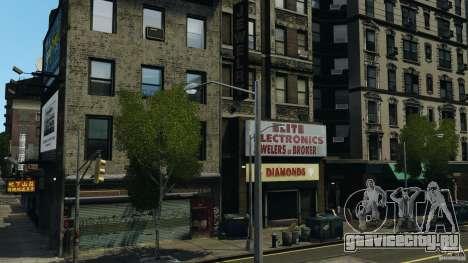 FAKES ENB Realistic 2012 для GTA 4 восьмой скриншот