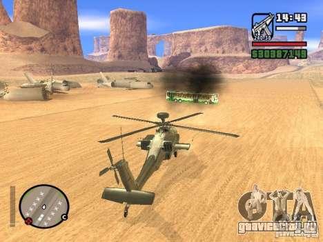 AH-64D Longbow Apache для GTA San Andreas вид изнутри