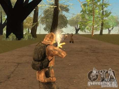 Скин Шрама из Сталкера для GTA San Andreas пятый скриншот