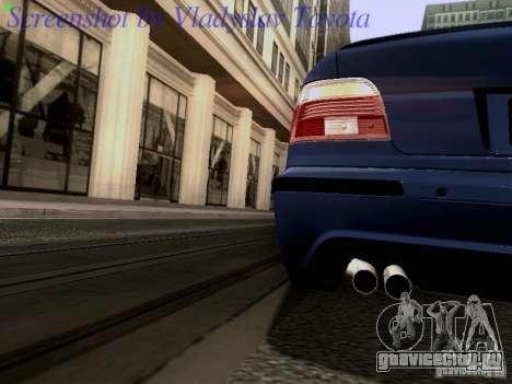 BMW E39 M5 2004 для GTA San Andreas вид сверху