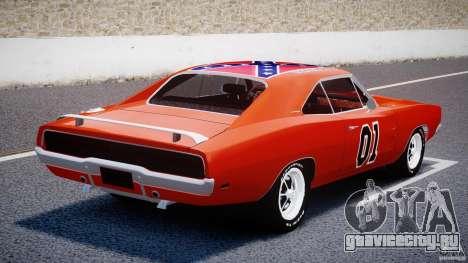 Dodge Charger General Lee 1969 для GTA 4