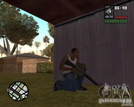 М16 для GTA San Andreas