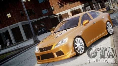 Lexus IS F для GTA 4