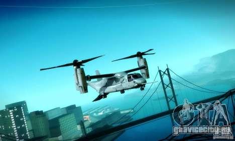 MV-22 Osprey для GTA San Andreas вид изнутри