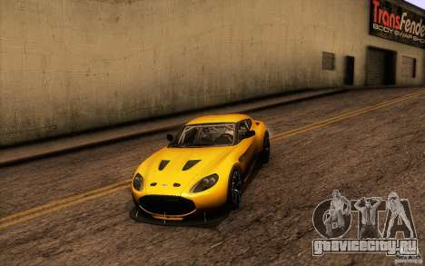 Aston Martin Zagato V12 V1.0 для GTA San Andreas вид снизу