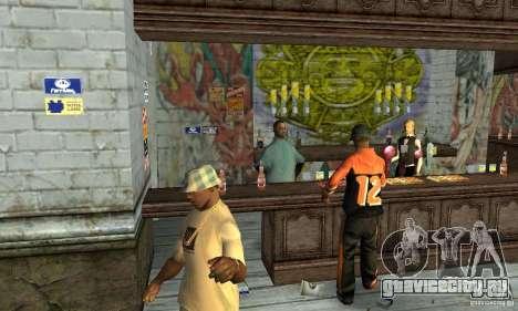 Drunk mod для GTA San Andreas четвёртый скриншот
