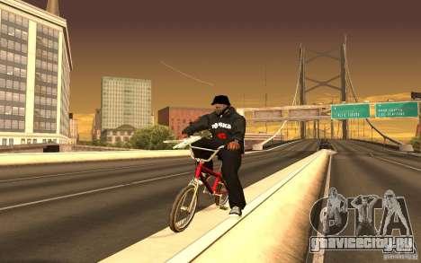 Куртка - Точка G для GTA San Andreas шестой скриншот