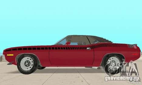 Plymouth Cuda AAR 340 1970 для GTA San Andreas вид сзади слева