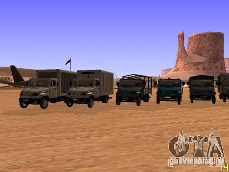 ЗиЛ 5301 Бычок для GTA San Andreas вид слева