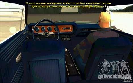 Skorpro Mods Vol.2 для GTA San Andreas третий скриншот