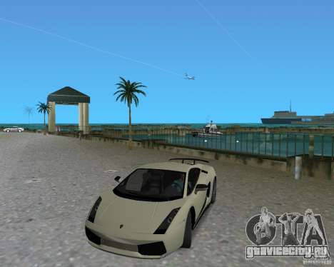 Lamborghini Gallardo Superleggera для GTA Vice City