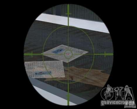 Новая вода, газеты, листья, луна для GTA Vice City пятый скриншот