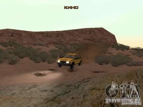Радио группы КИНО для GTA San Andreas четвёртый скриншот