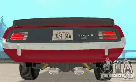 Plymouth Cuda AAR 340 1970 для GTA San Andreas вид сзади