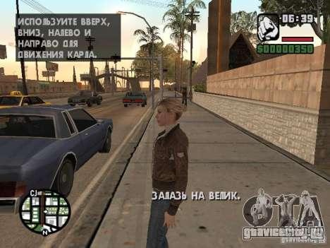 Lucy Stillman in Assassins Creed Brotherhood для GTA San Andreas второй скриншот
