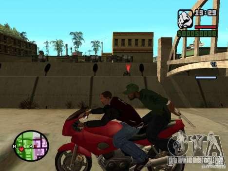 Great Theft Car V1.1 для GTA San Andreas четвёртый скриншот