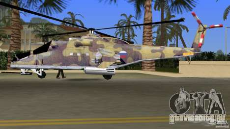 Mi-24 HindB для GTA Vice City вид изнутри
