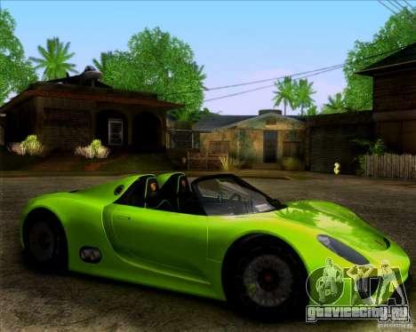Porsche 918 Spyder Concept Study для GTA San Andreas вид сзади слева