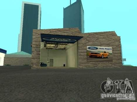 Автосалон Ford для GTA San Andreas второй скриншот
