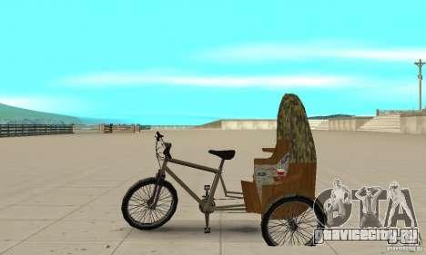 Manual Rickshaw v2 Skin2 для GTA San Andreas вид слева