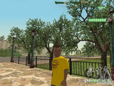 Маленький школьник для GTA San Andreas третий скриншот