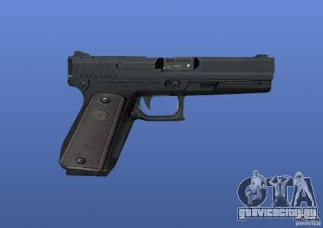 Glock для GTA 4 четвёртый скриншот