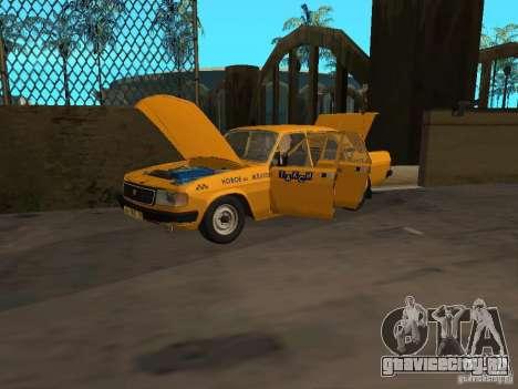 ГАЗ 31029 Такси для GTA San Andreas вид справа