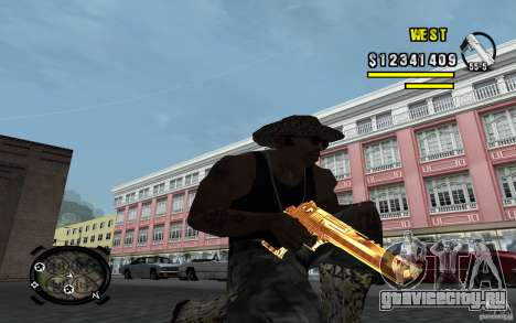 Gold Weapon Pack v 2.1 для GTA San Andreas