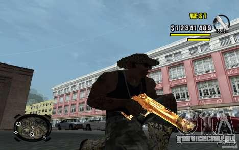 Gold Weapon Pack v 2.1 для GTA San Andreas