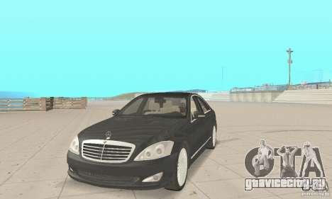 Mercedes-Benz S500 (w221) 2006 для GTA San Andreas