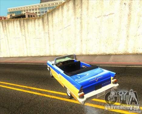 ГАЗ 13Б Чайка для GTA San Andreas вид слева