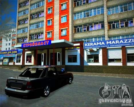 Lada Priora Vip Style для GTA San Andreas вид сзади слева