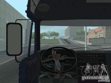 Активная приборная панель v. 3.0 для GTA San Andreas седьмой скриншот