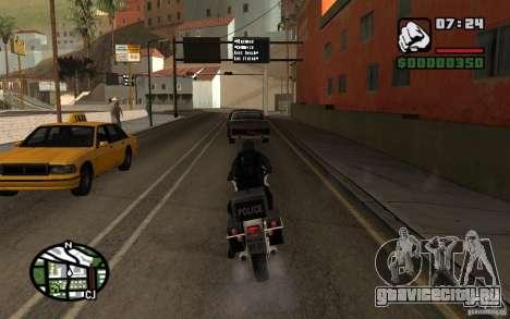Blackwatch из Prototype для GTA San Andreas четвёртый скриншот